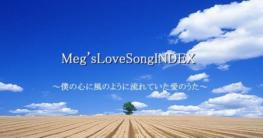 lovesong_indx2.jpg